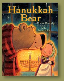 Hanukkah Bear cover art by Mike Wohnoutka