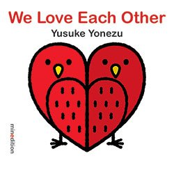 mne_HK_We Love Each Other_Cov_z_Layout 1.jpg